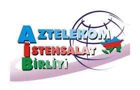 Госоператор связи Азербайджана запускает голосовую услугу через интернет