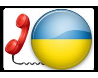 Всего за $9.00 в месяц виртуальные номера Украины!